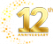 Broadway Infosys - 12th Anniversary